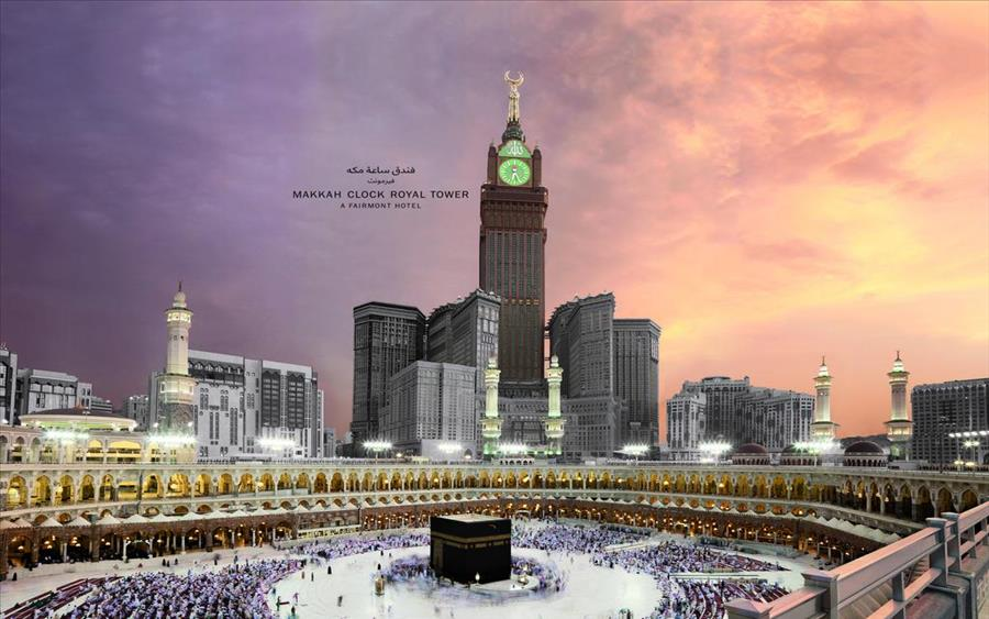 Chicago Hajj Packages