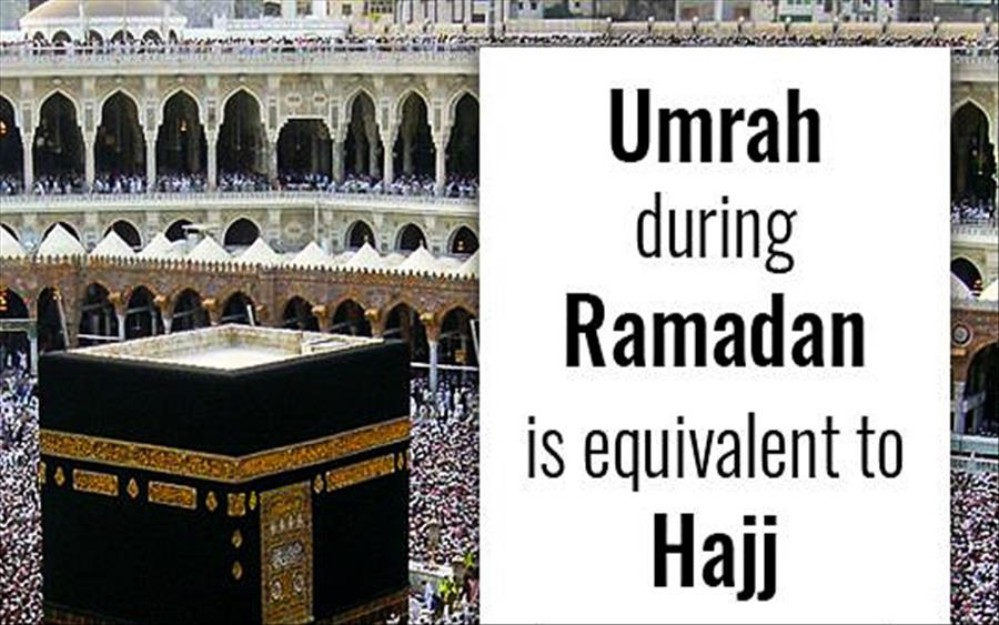 Ramadan Umrah 2019 (1st Ashra) From Dallas