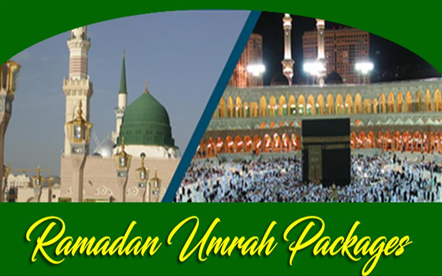 Ramadan Umrah 2019 (Last 10 Days) From Dallas