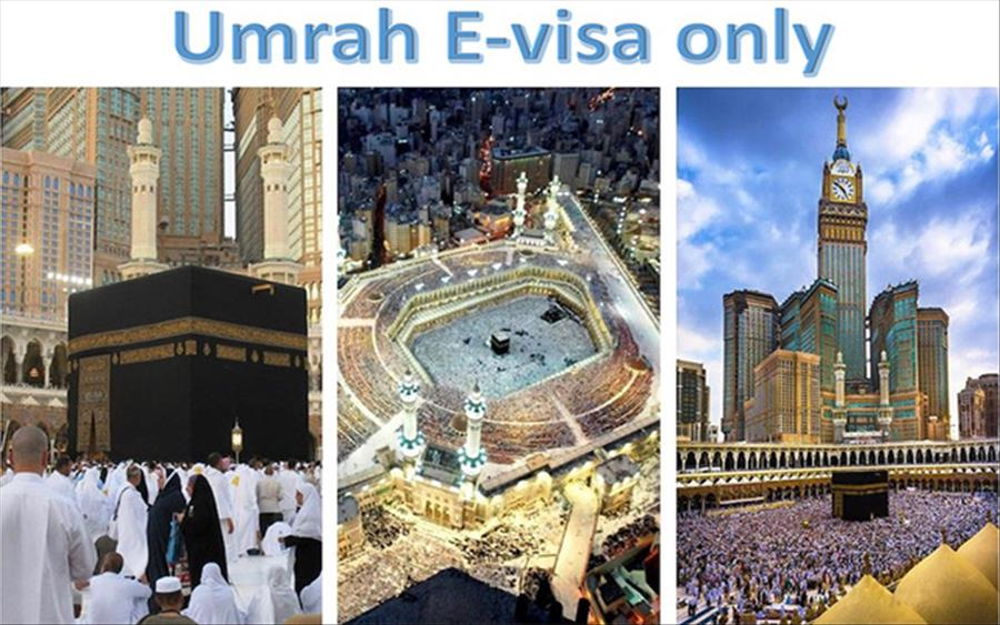 Umrah/Tourist E-Visa only From New Jersey