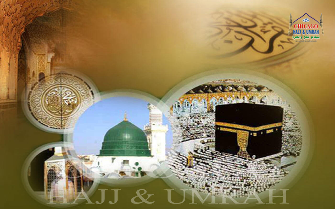 Umrah packages 2015 umrah package from usa umrah for Weekend in chicago packages