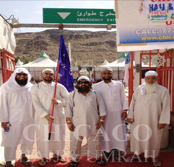 Hajj Group