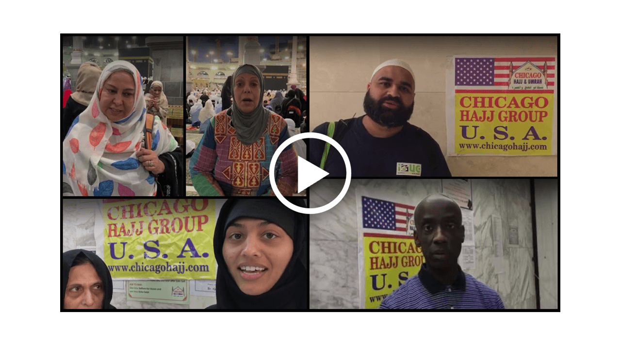 Chicago Hajj Video Reviews